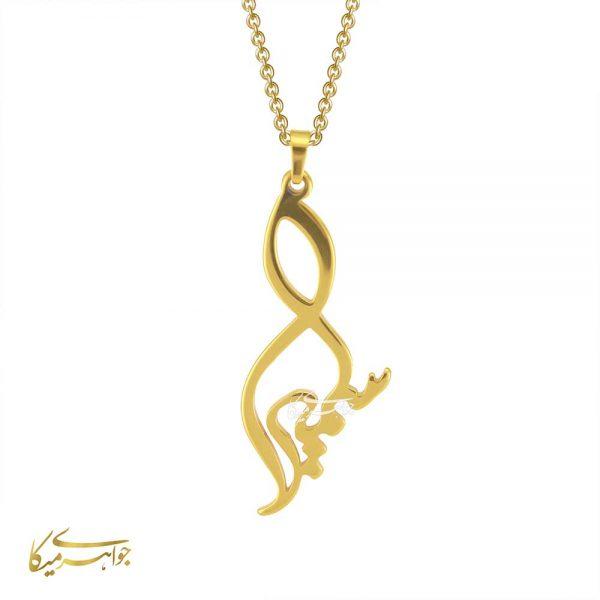 آویز گردنبند اسم سمیرا طلا 18 عیار کد 0610353
