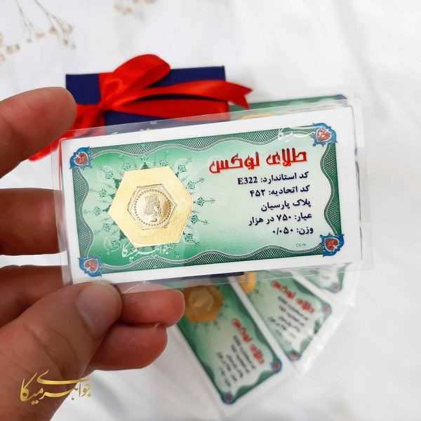 سکه پارسیان 50 سوتی طلا 18 عیار کد 2010003