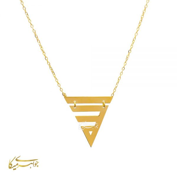 گردنبند هرم وارونه طلا 18 عیار کد 0310005