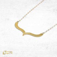 گردنبند طرح موج طلا 18 عیار کد 0310257
