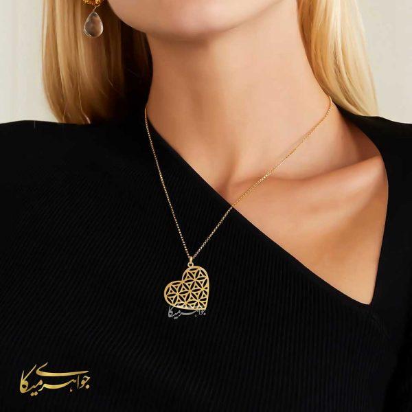 آویز گردنبند قلب طلا 18 عیار کد 0610302 مانکن