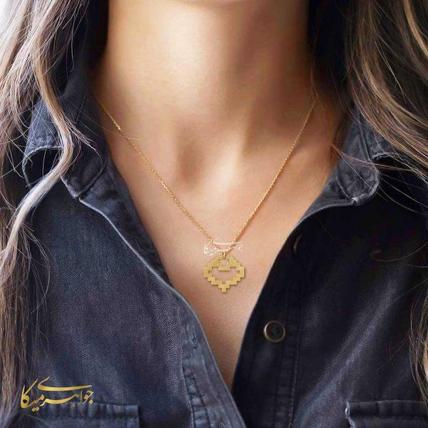 آویز گردنبند قلب پیکسل طلا 18 عیار کد 0610308