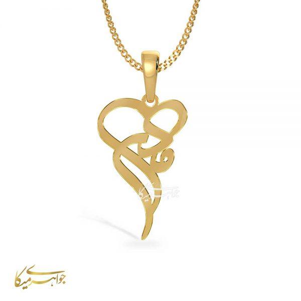 آویز گردنبند مادر قلبی طلا 18 عیار کد 0610319 طلایی