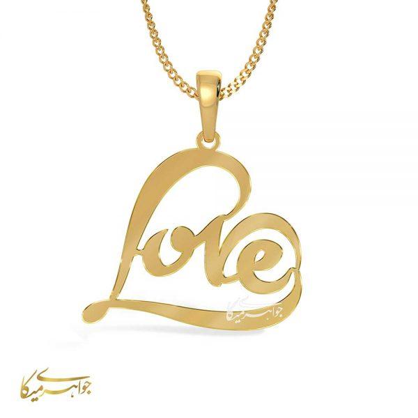 آویز گردنبند قلب و LOVE طلا 18 عیار کد 0610321 طلایی