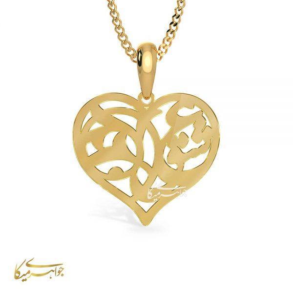 آویز گردنبند عشق و قلب طلا 18 عیار کد 0610326 طلایی
